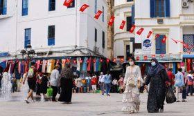 تونس: تدفق السيولة رهن ثقة المانحين في الديمقراطية